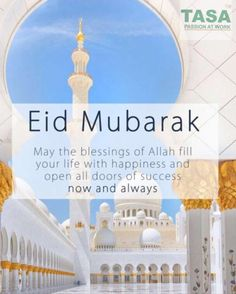 About Eid Eid is the biggest religious festival for Muslim. Allah Almighty blessed the Muslim with the joy of Eid twice a year. One of them is Eid-ul-Fitr