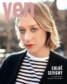 """@yenmag cover! And feature. July 2016 """"great indoors issue"""" @chloessevigny."""