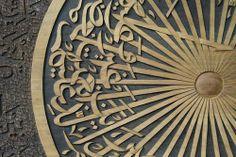 Islamic calligraphy 1 by hishamyatim, via Flickr