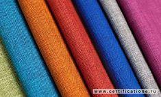 Сертификация текстильной продукции: бонус – доверие покупателей.