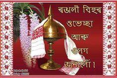 Wishing the New year  assamese language