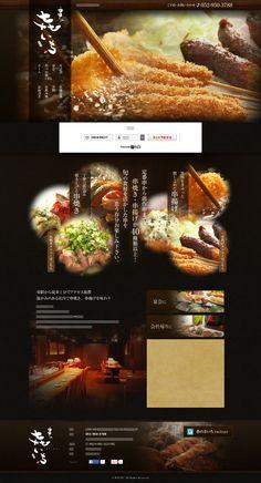 飲食店・串揚げ・居酒屋・WEBデザイン・ホームページ・デザイん・ブラック・ブラウン・写真多い Web Design, Homepage Design, Layout Design, Graphic Design, Japanese Menu, Restaurant Web, Food Menu, Packaging Design, Design Web