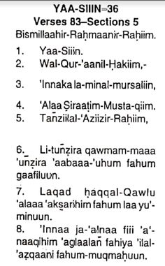 Beautifull Dua's Must Read Once - Spread Islam Quran Quotes Inspirational, Islamic Love Quotes, Muslim Quotes, Religious Quotes, Learn Quran, Learn Islam, Islamic Phrases, Islamic Messages, Islamic Teachings