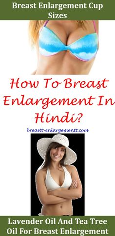 The on nhs enlargement breast
