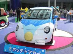 Piplup car is super adorable!