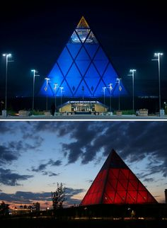 The Palace Of Peace And Reconciliation, Astana, Kazakhstan