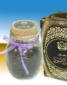 Bakhoor Hajar Al Aswad - Exotic Arabic Incense by Surrati, http://www.amazon.com/dp/B007T94FT2/ref=cm_sw_r_pi_dp_uUiwrb1GGKHM1