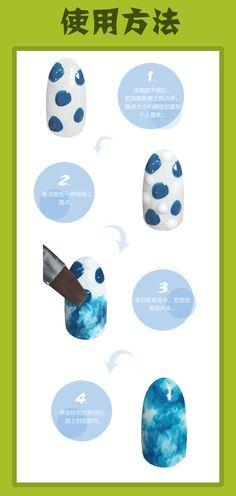 美甲暈染液包郵甲油膠大理石紋琥珀甲漸變指甲泡泡膠暈染劑-淘宝网全球站