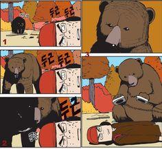 Mr. Bear, MD