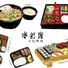 水彩绘之日式料理。Japanese Food ver. #japanesefood  #bento #sushi #foodsketch #foodillustration #lifegoal  #draw #painting #gouache #colourpencil #mixedmedia #artwork #I. #mine. #love. #illust. #ilustración. #일러스트 #artsy #イラスト. #画  #绘 #彩绘 #design. #artoftheday. #simplicity #simple #foodporn #happy. #followme