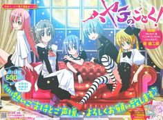 Hayate the Combat Butler! manga reaches 500th chapter milestone, announces new series - http://sgcafe.com/2015/07/hayate-combat-butler-manga-reaches-500th-chapter-milestone-announces-new-series/