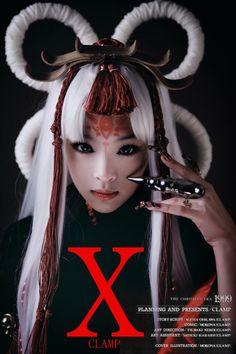 X 1999 / Hinoto