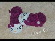 Пинетки Китти крючком/ Вязание для начинающих /Crochet baby booties