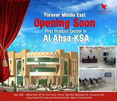 Forever Middle East Opening Soon First Product Center in Al Ahsa-KSA