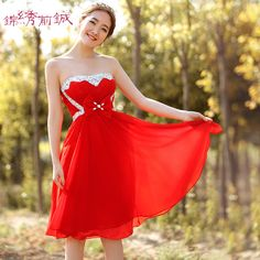 Find More   Information about ON Sale Promotion Solid Tube Top high waist Beautiful 2014 bride dress short design  party dress red maternity evening dress hot,High Quality  ,China   Suppliers, Cheap   from Chinese Characteristics Experience Center on Aliexpress.com