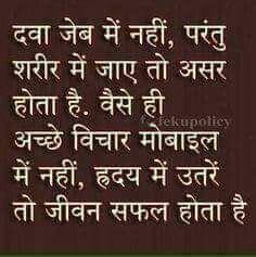 jagdish meaning in hindi