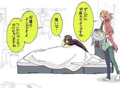 サラリーマン長谷部 Touken Ranbu, Fan Art, Manga, Comics, Illustration, Tap Tap, Fictional Characters, Game, School