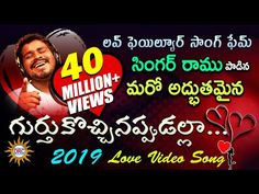 Dj Download, Audio Songs Free Download, New Song Download, Mp3 Music Downloads, Dj Songs List, Dj Mix Songs, Love Songs Playlist, Dj Remix Music, Dj Music