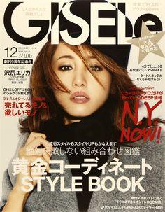 GISELe magazine (Japan) December 2014   cover: Erika Sawajiri