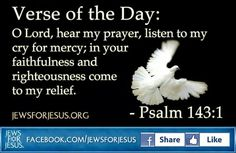 Psalms 143:1