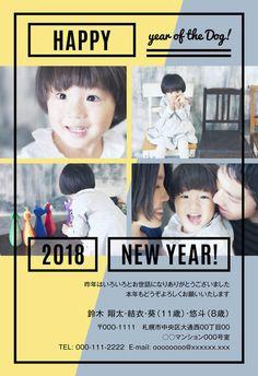 デザイン全カタログ 年賀状なら年賀家族2018 <公式>サイト Picture Layouts, 2018 Year, Web Design, Graphic Design, Dog Years, Happy Year, Postcard Design, New Year Card, Banner
