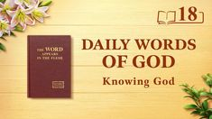 Devotion Of The Day, Todays Devotion, Daily Bread Devotional, Genuine Love, Daily Word, Christian Movies, Knowing God, In The Flesh, Doa