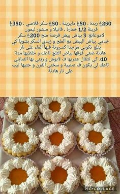 Gateau tarte Arabic Sweets, Arabic Food, French Pastry School, Cookie Recipes, Dessert Recipes, Bread Recipes, Lemon Desserts, Cake Decorating Tips, Food Humor