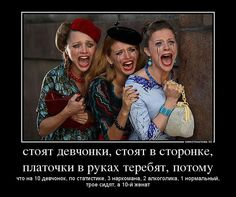 Good Mood, Humor, Couple Photos, Couples, Funny, Prints, Photography, Life, Russia