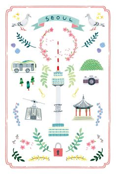 서울시 기념품 _ 엽서 on behance Little Doodles, Korean Art, Calendar Design, Map Design, Book Projects, Mural Art, Wall Art Designs, Cute Art, Illustrations Posters