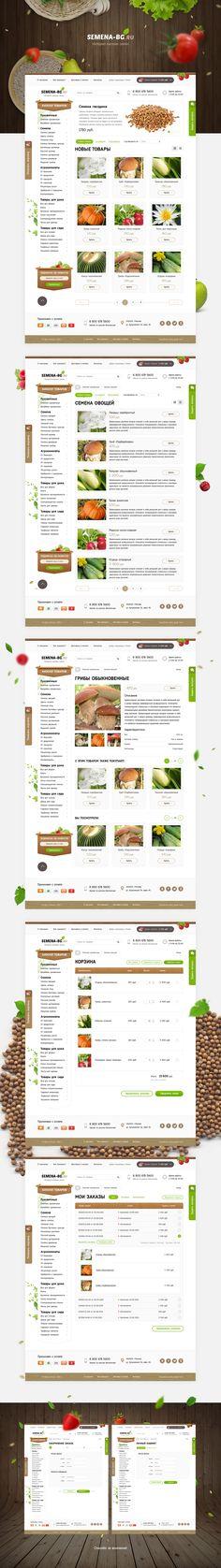 Web Design Inspiration, Creative Inspiration, Restaurant Web, Behance, Internet, Ecommerce, Templates, Website, Design Web