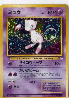Mew Pokemon Card, Cool Pokemon Cards, Mew And Mewtwo, Fossil, Goodies, Pokémon Cards, Japanese, Video Game, Inspiration