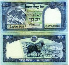 Nepalese Rupee | nepal 2008 new 50 rupees bank note uncirculated $ 4 99 from nepal ..