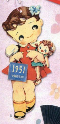 松本かつぢ (1904-1986) 、「くるくるクルミちゃん」。