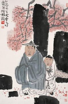 He and Grandpa #sumie #brushpainting #Ink and Wash Painting #Chinese Art #Japanese Art
