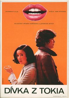 """Jana Říhová (Czechoslovakia)1972 Czech poster for TO LOVE AGAIN (Kon Ichikawa, Japan, 1971). viamovieposterofthedayWe've looked for information about the Czech poster designer JanaŘíhová but haven't turned up much. We believe the designer is female as Jana is traditionally a female name, and would love to learn more about her life and work. Please email info@womenofgraphicdesign.org[[MORE]]  Source: Terry PostersThe Czech title is """"The Girl from Tokyo"""""""