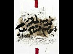 "Alan Hovhaness * Sinfonia n. 24 ""Majnun"" op. 273"
