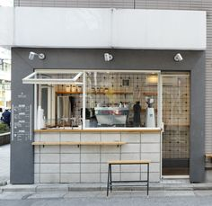 About Life Coffee Brewers - a tiny tiled kiosk a hop and skip from Shibuya Station, Tokyo Cafe Shop Design, Coffee Shop Interior Design, Small Cafe Design, Kiosk Design, Coffee Design, Modern Design, Signage Design, Design Design, Coffee Shop Japan