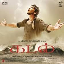 Image result for Tamil album covers