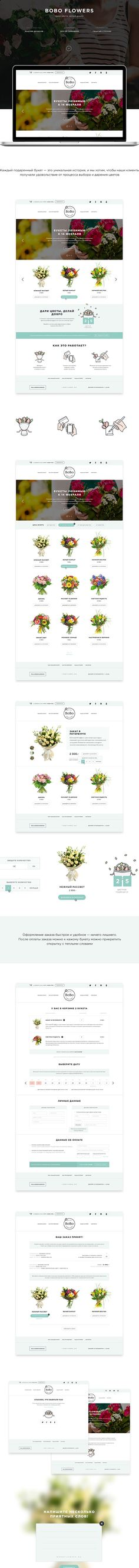 BOBO FLOWERS on Web Design Served