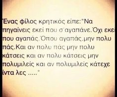Fashion, wallpapers, quotes, celebrities and so much Words Quotes, Sayings, Greek Quotes, Note To Self, True Words, Tattoo Quotes, Meant To Be, Funny Quotes, Inspirational Quotes