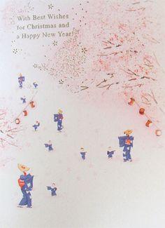 Beautiful Japanese Christmas Cards