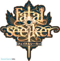グリー、ドラマチック・パズルRPG『フェイタルシーカー』のサービスを5月18日をもって終了 | Social Game Info