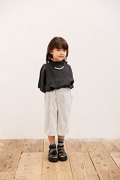 Cute clothing for kids.