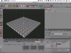 MoGraph基礎: 2. エフェクタ | CINEMA 4Dトレーニングサイト