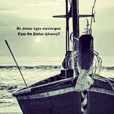 Sea Quotes, Greek Quotes, Life Quotes, Teaching Humor, Brainy Quotes, Philosophy Quotes, Clever Quotes, Greek Words, Confidence Quotes