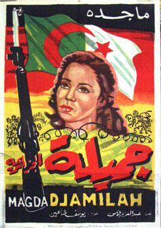 1960 جميلة الجزائرية jamialah Algerian heroin