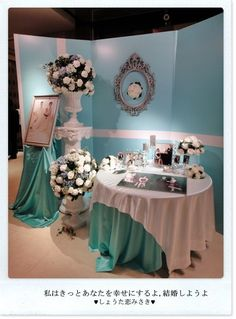 Tiffany blue decoration