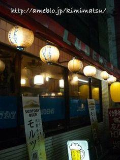 ルーデンス - 3-13-8 Uchikanda, Chiyoda-ku, Tōkyō / 東京都千代田区内神田3-13-8