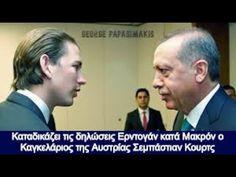 Καταδικάζει τις δηλώσεις Ερντογάν κατά Μακρόν ο Καγκελάριος της Αυστρίας...