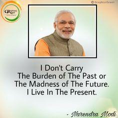 Forget all Unnecessary Things to . Change Life 👍LIKE ✍ COMMENTS 👉 SHARE .  #pm #modi #world #powerfull #man  #india  #contryside #tajmehal #indiagate #delhi #change #theworld #StayMotivated  #Life  #happiness  #hindi  #English  #izrael #safety #putin #Barack #obma #banjamin #netanyahu #narendramodi #future #finsh #the #bold #contry